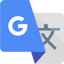 Google_Translate_logo.svg